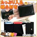 バッグ・小物・ブランド雑貨>レディース財布>レディース財布商品ページ10。レビューが多い順(価格帯指定なし)第48位
