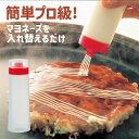 マヨプッシュ コジット テクニック お好み焼き マヨネーズ ケチャップ オムレツ ホットケーキ