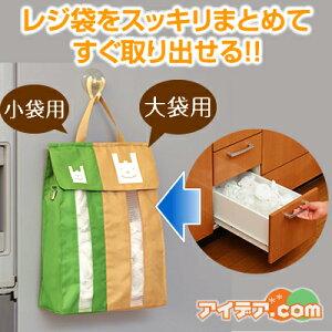読売新聞 ポリピュット コジット スーパー キッチン