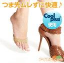ミュール 靴下 通販