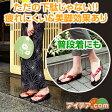 【送料無料】やさしい履き心地で疲れにくい!◆足にやさしい美脚下駄(u)[コジット]【メール便不可】日本女性の素足にはやっぱり下駄が似合う♪シックな和柄で足元おしゃれレディース/女性用/サンダル/下駄/痛くない/浴衣/【RCP】