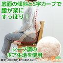 【送料無料】座れ...