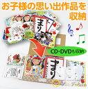 ◆お絵かき作品ファイル マーチ[コジット]大小の絵から立体作品のCD?ROMまで収納4種類のポケット