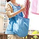 ◆はなまるマーケットで放映決定カンガルーランドリーエプロン腰の痛みも、ひざの痛みも、もう大丈夫!洗濯物を干すのが楽になります[コジット]
