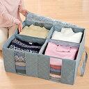 ◆次の衣替えからはアナタも収納上手!使わない時はかさばらずに畳んでしまえる便利な衣装ケー...