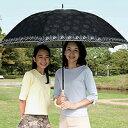 ◆日焼けしたくないから肩までスッポリ!UVカット率99%の晴雨兼用傘UV99%ジャンボ日傘(ローズ) [コジット]