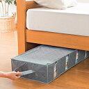 ◆ありがとうございます。完売しました。再入荷はございません送料無料!◆竹炭ベッド下整理袋[コジット]ベッドの下のデッドスペース、しっかり収納に活かしましょう♪収納 ベッド下 竹炭