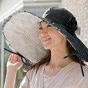 ◆紫外線を約99%カット!見た目にもたっぷりこだわって作った日傘いらずの大きなツバ帽子♪帽子作家プロデュース日傘帽子 [コジット]