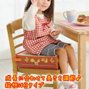 ママの間で超人気商品3段階に高さを調節できるから椅子を買い換える必要なし!◆高さが変わるお食事クッション[コジット]【メール便不可】子供用/クッション/3段階/...