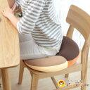 長時間座っても疲れにくい!◆リバーシブルのびのび姿勢クッション[コジット](u)【メール便不可】リビング・オフィス・車に♪ツートンカラーがお部屋を華やかに!ビー...