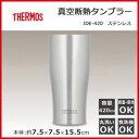 サーモス 真空断熱タンブラー 420ml 1個 THERMOS JDE-420【あす楽】