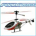 日本製 電動3chラジコンヘリ FLYING STAR mini フライングスター ミニ ヘリコプター 室内【あす楽】【送料無料】