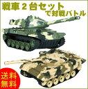 リアル対戦コンバットタンク ラジコン RC 戦車2台組ハック HAC 【送料無料】【あす楽】