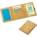 年金手帳、後期高齢者医療被保険者証、健康保険カードケース (21025) 【送料無料メール便対応】