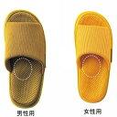 リフレ カラーヒーリングスリッパ 足ツボ刺激で健康管理 土踏まず刺激タイプ