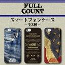 iPhoneケース フルカウント ハード ケース 【 スマホ...