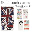 Ipod-touch_top