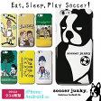 ショッピングサッカー soccer junky サッカージャンキー 保護ケース スマホカバー Xperia Z3/iPhone 6/6plus/5/5S 5c/GALAXY S5/ARROWS NX/AQUOS PHONE/Optimus/ELUGA/MEDIAS スポーツ ワールドカップ W杯 フットサル 全機種対応 20P27May16