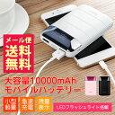 モバイルバッテリー hoco. 10000mAh 【 iPh...