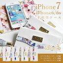 iPhone7ケース iPhone6 ケース iPhone6s ケース スライド式ベルト 手帳型ケース bloem(ブルーム) ストラップ付 鏡付き カード収納 アイフォン 三つ折り 花柄 秋冬柄 スマホケース 携帯ケース