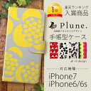 iphone7ケース/北欧 iphone6s iPhone6...