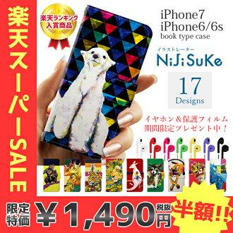 Collaborn colaboran 蘋果 iphone6(4.7 inch) iPhone5 iPhone5S 筆記本案例日記皮革錶殼錶帶孔卡存儲書籍類型 NIJISUKE 藝術畫手繪插圖動物熊貓北極熊長頸鹿企鵝 _P27Mar15