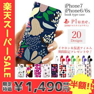 IPhone iPhone iPhone 箱蓋 iPhone6 案例 iPhone6s 案例 iPhone5 案例 iPhone5S 案例筆記本外殼日記帶孔卡存儲 Plune。 (李子) 花卉蘋果皺心魚 20P20Nov15