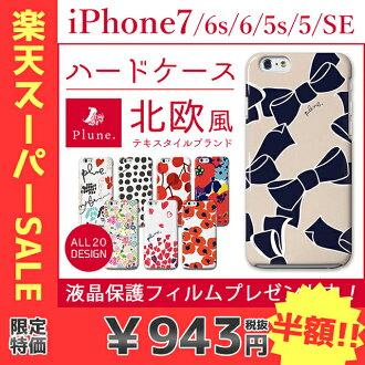 Collaborn colaboran 蘋果 iPhone6(4.7 inch) iPhone5 iPhone5S iPhone5C 堅硬的外殼覆蓋 Marimekko 海膽 ko柄風格紡織 Plune。 修剪保護案例 smahocover / 可愛 / 斯堪的納維亞 / 時尚 / 時尚女孩