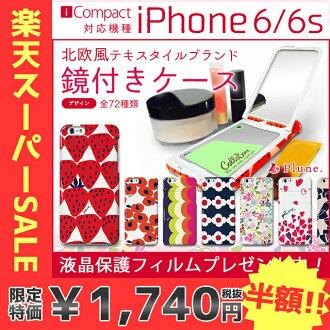 Collaborn colaboran iCompact 眼緊湊蘋果 iPhone6(4.7 inch) Plune Suica PiTaPa PASMO 伊科卡堅硬的外殼。(李子) Marimekko 和 unikko/紡織品