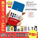 【限定半額SALE!!】iPhone7ケース 手帳型 iphone6 ケース iphone6s ケー