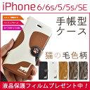 iphone6 ケース iphone6s iphone se iphone5 iphone5s ケー
