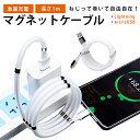 ライトニングケーブル マグネット式 microUSB hoco. 1m | ライトニング Lightning ケーブル Lightningケーブル USBケーブル iphone iPh..