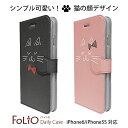 iPhoneケース コラボーン 手帳型 ケース | スマホケース iPhone5 iPhone5s iPhoneSE iPhone6 iPhone6s アイフォン6 アイフォン6s アイフォン5 アイフォン5s アイフォンSE iPhone SE アイフォンケース スマホカバー 携帯カバー 携帯ケース 猫 ねこ ネコ 手描き風 かわいい