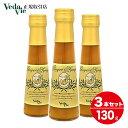 ヴェーダヴィ ジンジャーシロップ 生姜(しょうが)ショウガオール が濃い しょうがシロップ ミニ130g3本セット 無添加 食品