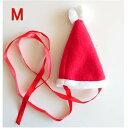 テディベア用クリスマスウェアサンタキャップM 帽子 フリース素材