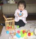 木のおもちゃ 積木バスケット