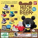 HITCH BEAR (ヒッチベア) 01 全5種セット