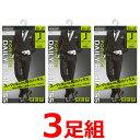 ショッピング電気 ソックス メンズ ATSUGI デイリービジネス 綿混プレーン編みハイソックス SB45052 3足組 アツギ atsugi 靴下 メンズ ビジネス 紳士靴下 靴下 薄手 メンズ(01779)