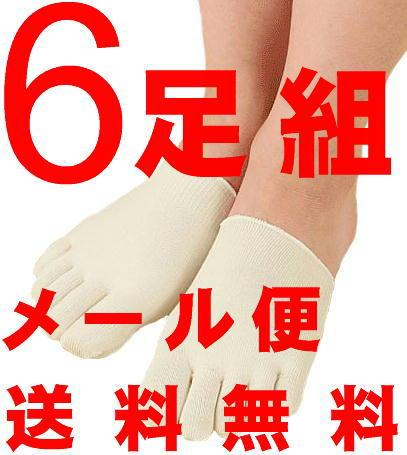 ... men's five fingers / women's 5 / fingers / toes suck and athlete&...