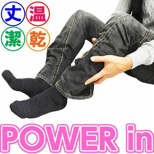 【メンズ】4足組クルー丈ソックス(POWER IN)/(00355)