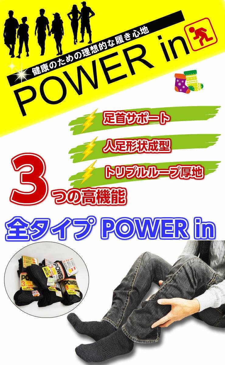 【メンズ】4足組クルー丈ソックス(POWER ...の紹介画像2