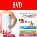 【2枚組】BVD ランニングLLがメール便の場合、送料無料ですよ♪/bvd tシャツ/bvd 丸首/bvd シャツ/bvd メンズ シャツ/...