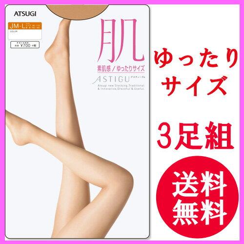 NEW!日本製アツギのストッキング アスティーグ...の商品画像