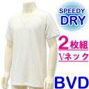 【2枚組】BVD深VネックTシャツ(NB205-2P)/BVD メンズシャツ/BVD Vネック/BVD tシャツ/インナー メンズ/アンダーウェア メンズ/下着...