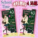 NEW【メール便送料無料】アツギ スクールタイム 4足組(F...