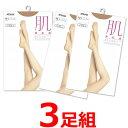 日本製アツギのストッキングが3足組メール便送料無料ですよ♪/...
