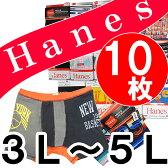 Hanes【ヘインズ】ボクサー、ニット&プリントトランクス10枚組が激安♪/サイズ3L/サイズ4L/サイズ5L/大きいサイズ/福袋/トランクス男/下着メンズ/パンツ3L/パンツ4L/パンツ5L/(00787)