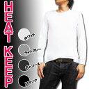 (N)メンズ ヒートキープ 9分袖クルーネックです♪/ネコポス便対応OK(1枚まで)/あったかインナー/メンズインナー/あったか肌着/クルーネックTシャツ9分袖...