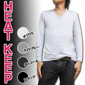 (N)メンズ ヒートキープ 9分袖Vネックです♪/メール便対応OK(1枚まで)/あったかインナー/メンズインナー/あったか肌着/VネックTシャツ9分袖/紳士インナー/ヒートテック風なあたたかさ/発熱インナーメンズ/発熱下着/インナーシャツ/(00867)