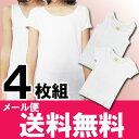 【女の子】4枚組タンクトップ・3分袖Tシャツです♪子供下着/子ども下着/子供インナー/ジュニア下着/子供Tシャツ/子供ランニング/子供 肌着/ランニング 子供/...